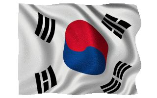 25 Great Animated South Korea Flag Waving Gifs at Best